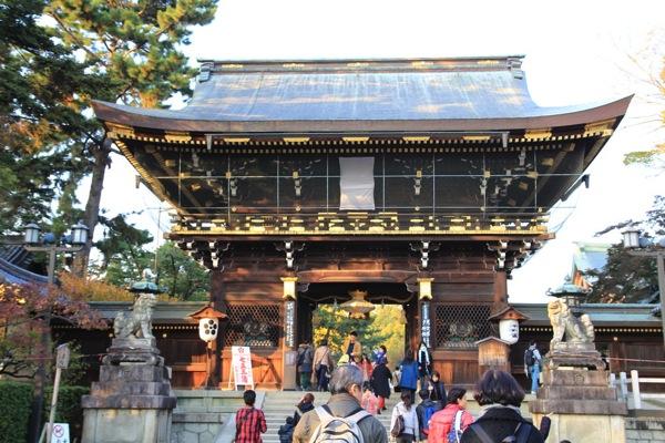 京都観光北野天満宮紅葉001.jpg