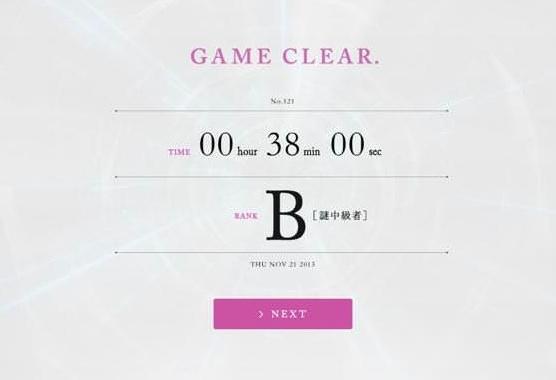 トヨタウン謎解き脱出ゲームFCV答えネタバレ011.jpg