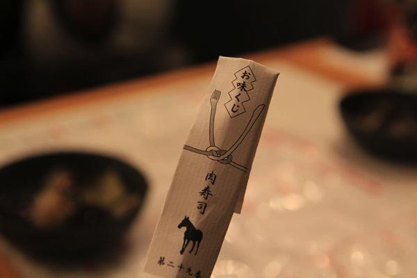 渋谷肉横丁肉寿司009.jpg