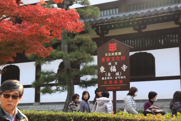 東福寺観光混雑紅葉.jpg