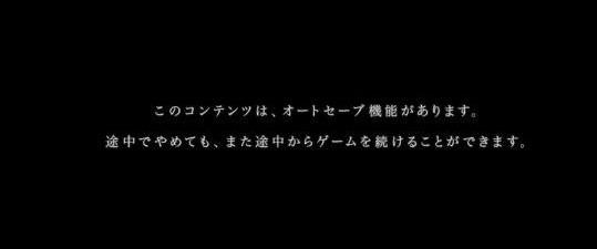 トヨタウン謎解き脱出ゲームFCV答えネタバレ003.jpg