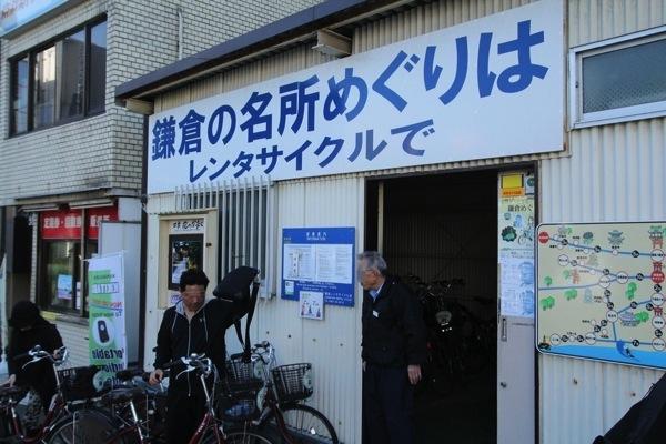 写真_2013-11-17_11_50_29-1-3.jpg
