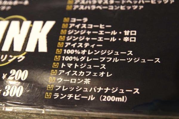 渋谷500円ランチピザ「CONA」10.jpg