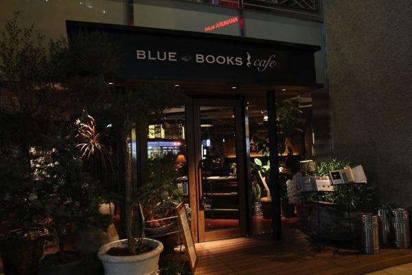 静岡bluebookcafe電源1.JPG