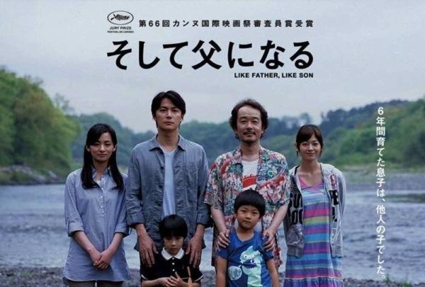 2013年オススメ映画7.jpg