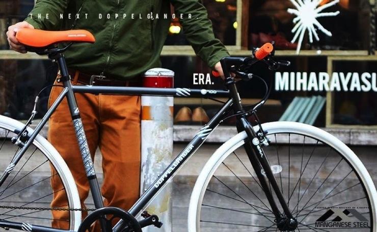 ドッペルギャンガーロードバイククロスバイク2.jpg
