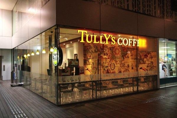 tully's 電源新宿サザンテラス口1.jpg