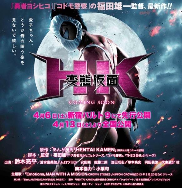 2013年オススメ映画5.jpg