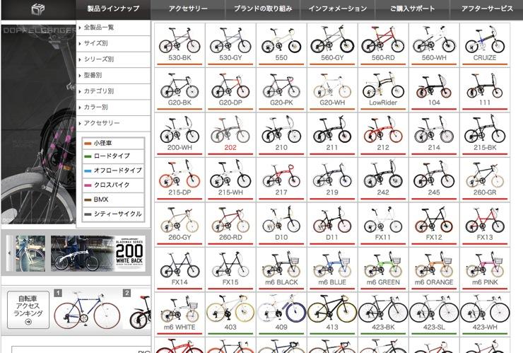 Number333_2013-12-25_18_27_21-2.jpg