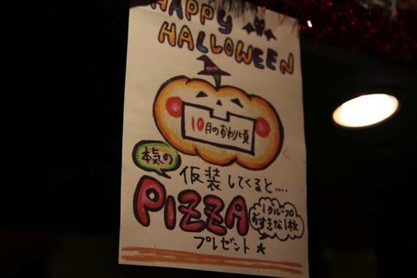渋谷500円ランチピザ「CONA」24.jpg
