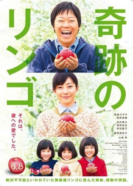 2013年オススメ映画3.jpg