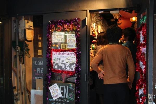 渋谷500円ランチピザ「CONA」1.jpg