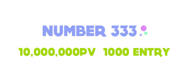 number333-1000entry.jpg