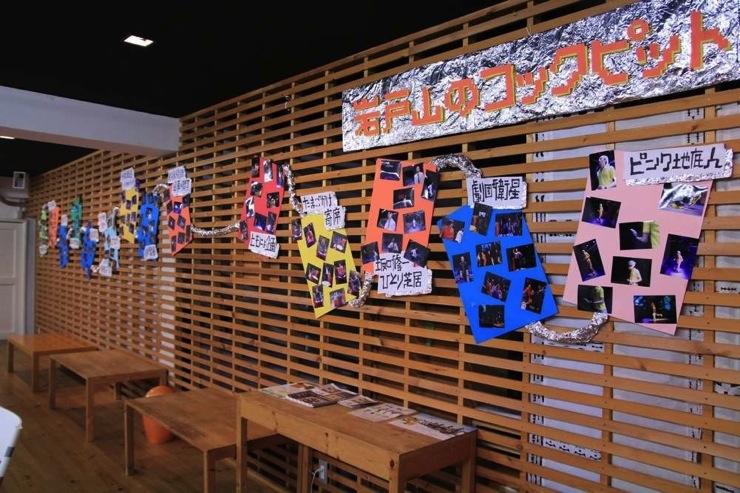 京都コワーキングスペース「COWAKI」1.jpg