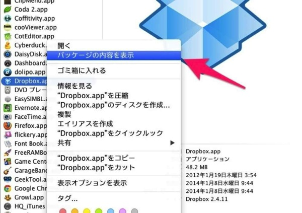 Mac黒メニューバー「Obsidian Menu Bar」5.jpg