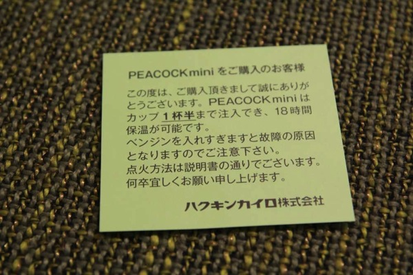 ハクキンカイロおすすめカバー8.jpeg