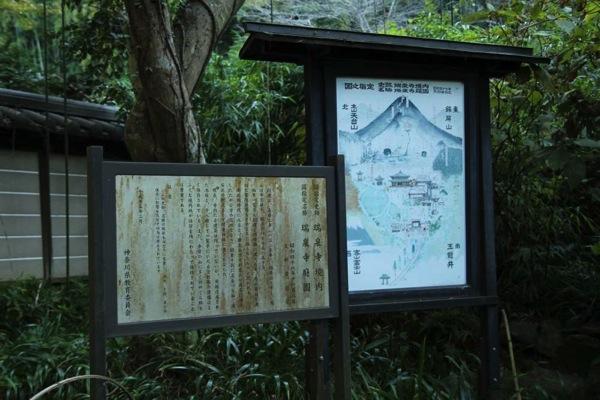 鎌倉瑞泉寺アクセス見どころおすすめ11.jpeg
