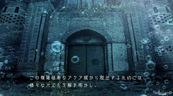 リアル脱出ゲーム「海底アクア城からの脱出」ネタバレ答え1.jpg