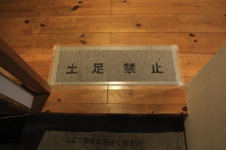 京都コワーキングスペース「COWAKI」3.jpg