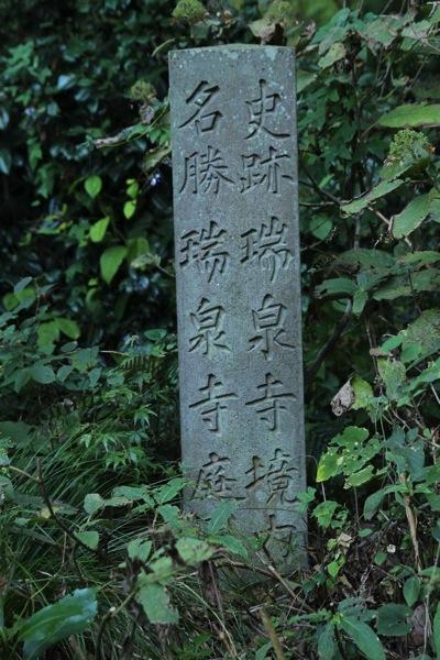 鎌倉瑞泉寺アクセス見どころおすすめ15.jpeg