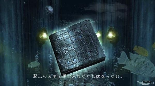 リアル脱出ゲーム「海底アクア城からの脱出」ネタバレ答え3.jpg
