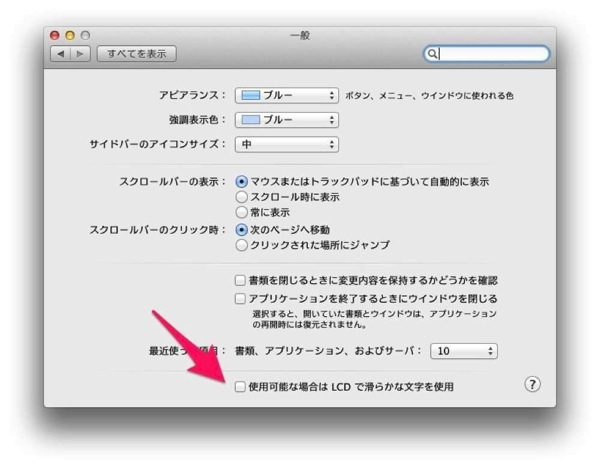Mac黒メニューバー「Obsidian Menu Bar」1.jpg