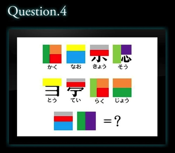 リアル脱出ゲームTV Xgame 答えネタバレ解答10.jpg