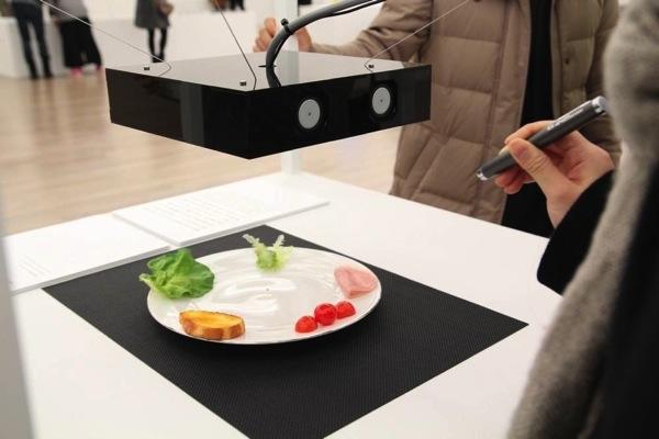 第17回文化庁メディア芸術祭201415.jpg