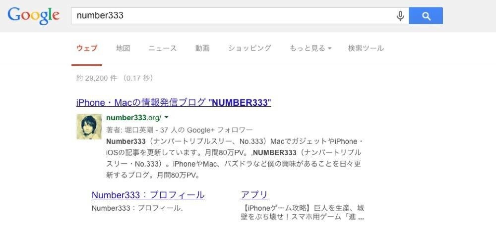 googleauther3.jpg