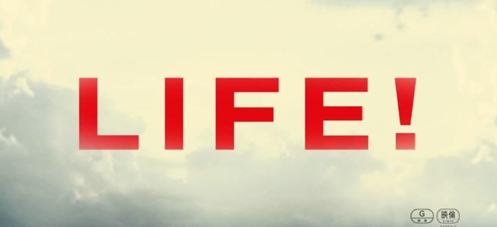 life!movie6.jpg