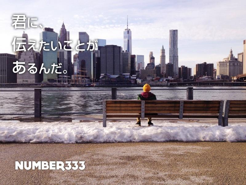 number333.jpg