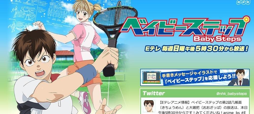 anime2014spring10.jpg