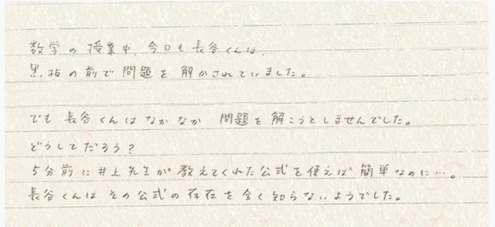 anime2014spring11.jpg