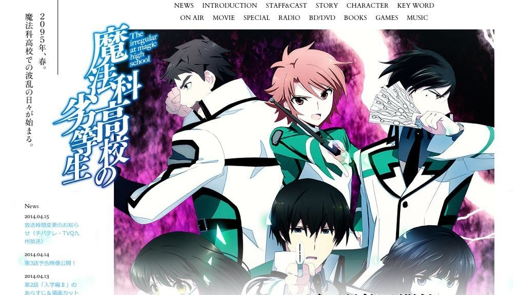 anime2014spring8.jpg