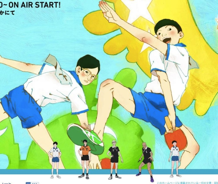 anime2014spring9.jpg
