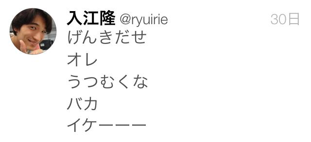 2014-05-02_12_12_49_00.jpg
