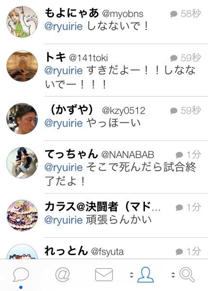 2014-05-02_12_28_38_00.jpg