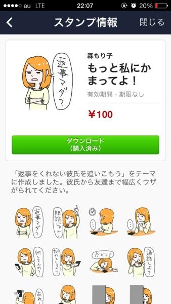 line-creators1.jpg