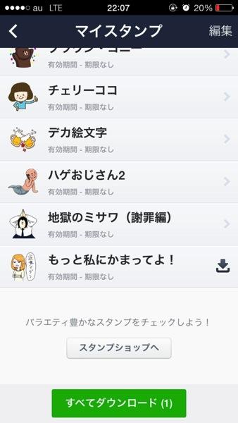 line-creators10.jpg