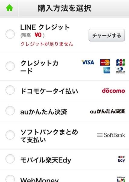 line-creators2.jpg