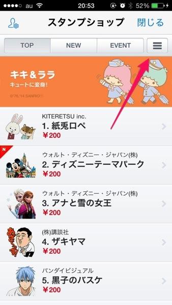 line-creators23.jpg
