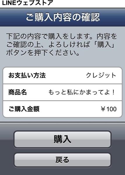 line-creators7.jpg