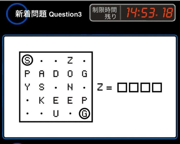 realdgame-tv61.jpg