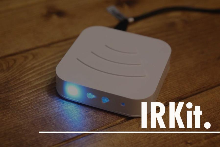 IRkit3.jpg