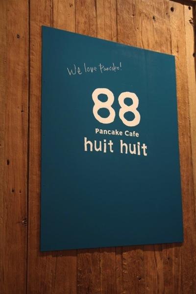 cafe-huithuit6.jpg