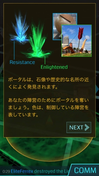ingress11.jpg