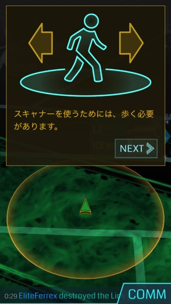 ingress17.jpg
