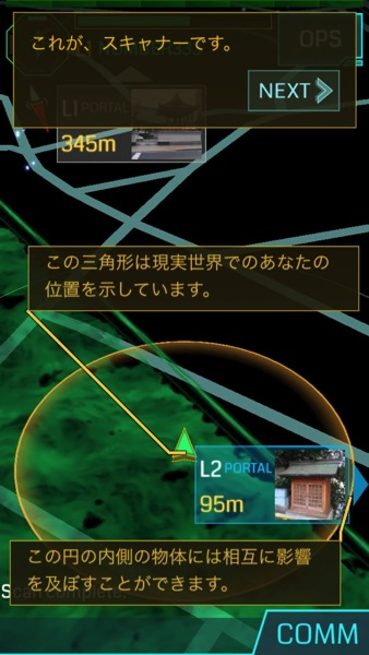 ingress8.jpg