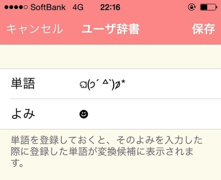 kaomojiplus4.jpg