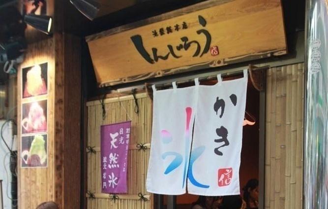 shingirou2 2.jpg